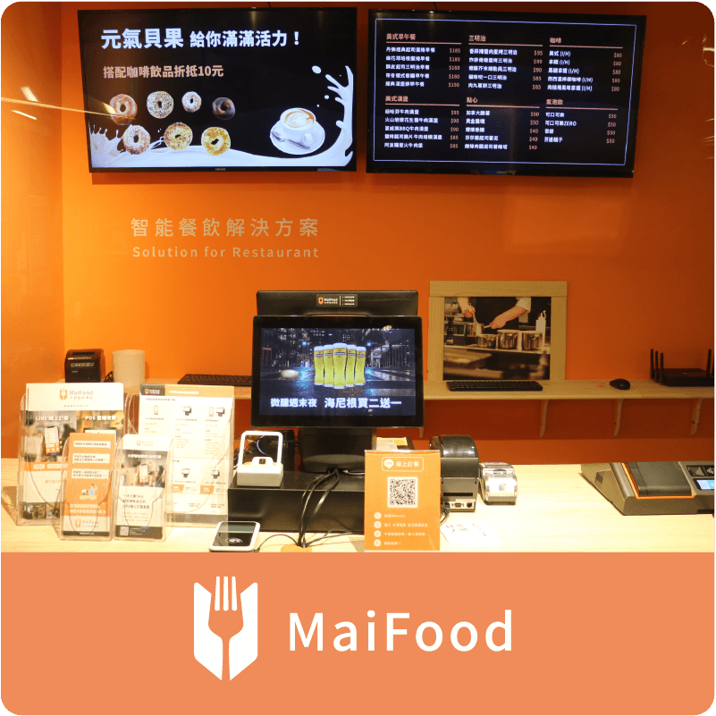 產品服務-MaiFood照片