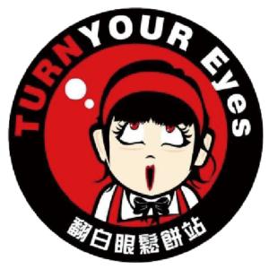 翻白眼鬆餅-logo