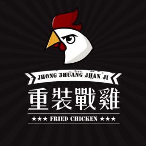 重裝戰雞-logo