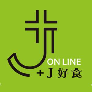 +J 好食-icon