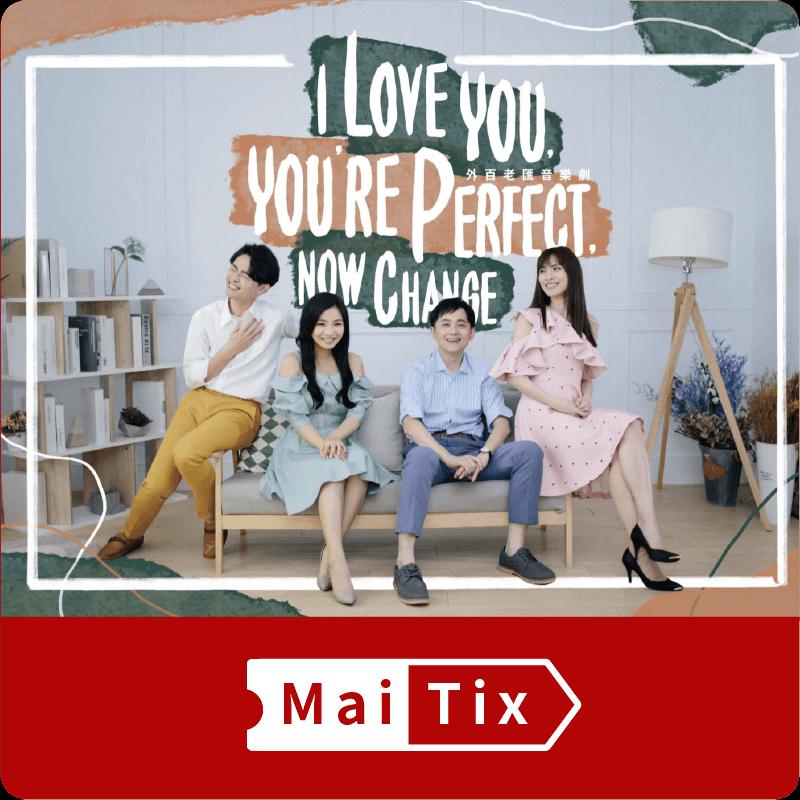 產品服務-MaiTix照片